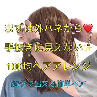 フェミニン ヘアアレンジ オフィス ハーフアップ ヘアスタイルや髪型の写真・画像
