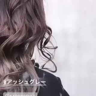 グレーアッシュ アッシュ セミロング アッシュグレー ヘアスタイルや髪型の写真・画像
