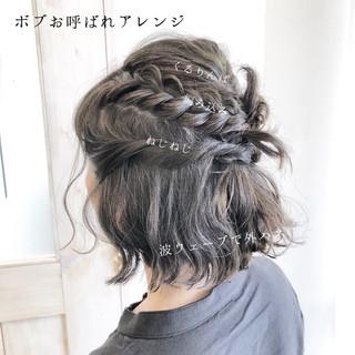 デート ガーリー ヘアアレンジ 簡単ヘアアレンジ ヘアスタイルや髪型の写真・画像