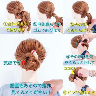 セルフアレンジ くるりんぱ 簡単ヘアアレンジ アップスタイル ヘアスタイルや髪型の写真・画像