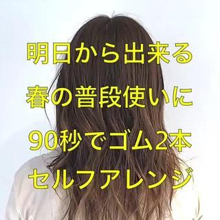 アップスタイル ヘアアレンジ フェミニン ロング ヘアスタイルや髪型の写真・画像