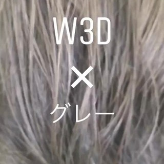 ハイライト 3Dカラー 外国人風 ダブルカラー ヘアスタイルや髪型の写真・画像