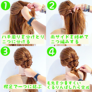 涼しげ ロング 夏 簡単ヘアアレンジ ヘアスタイルや髪型の写真・画像