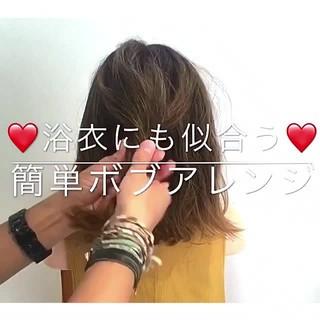 夏 涼しげ デート ヘアアレンジ ヘアスタイルや髪型の写真・画像