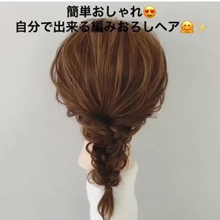 簡単ヘアアレンジ オフィス 結婚式 セミロング ヘアスタイルや髪型の写真・画像