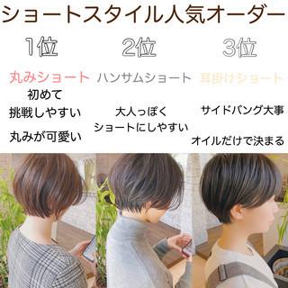 切りっぱなしボブ ショートヘア ナチュラル ミニボブ ヘアスタイルや髪型の写真・画像