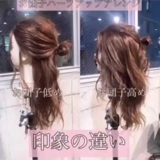 簡単ヘアアレンジ ハーフアップ ヘアアレンジ ロング ヘアスタイルや髪型の写真・画像