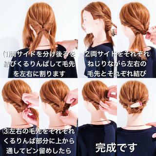 ミディアム ロング 上品 ヘアアレンジ ヘアスタイルや髪型の写真・画像