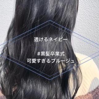 ロング 卒業式 フェミニン ブルージュ ヘアスタイルや髪型の写真・画像