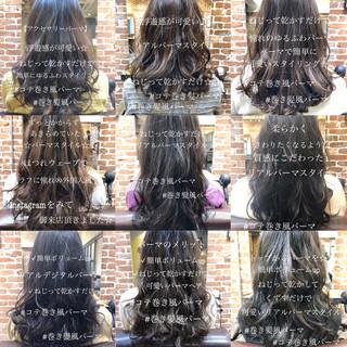簡単ヘアアレンジ ゆるふわパーマ ナチュラル デジタルパーマ ヘアスタイルや髪型の写真・画像