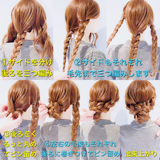 ロング エレガント アップスタイル 三つ編み ヘアスタイルや髪型の写真・画像