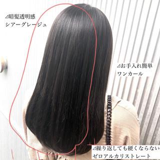 ストレート 髪質改善 セミロング 前髪 ヘアスタイルや髪型の写真・画像