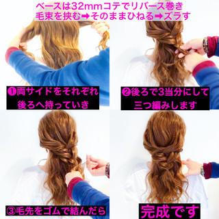 アンニュイ 簡単ヘアアレンジ ロング 上品 ヘアスタイルや髪型の写真・画像