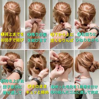 簡単ヘアアレンジ アップスタイル エレガント ロング ヘアスタイルや髪型の写真・画像