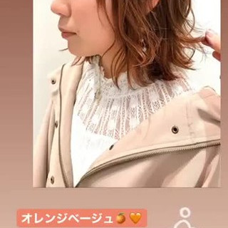 オレンジカラー レイヤーボブ ナチュラル ボブ ヘアスタイルや髪型の写真・画像