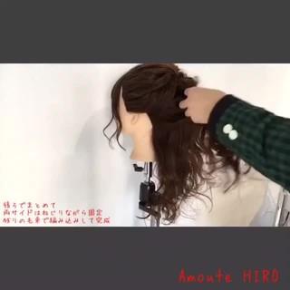 サイドアップ フェミニン 大人女子 ヘアアレンジ ヘアスタイルや髪型の写真・画像