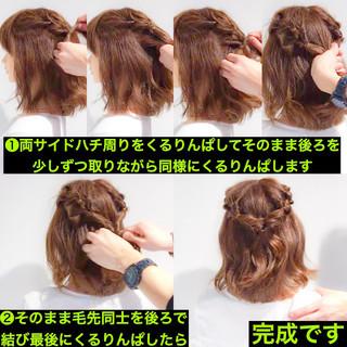 ショート 簡単ヘアアレンジ アウトドア デート ヘアスタイルや髪型の写真・画像 ヘアスタイルや髪型の写真・画像