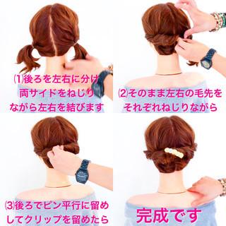 フェミニン ヘアアレンジ ロング 簡単ヘアアレンジ ヘアスタイルや髪型の写真・画像 ヘアスタイルや髪型の写真・画像