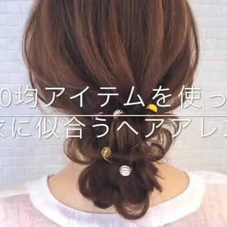 お団子ヘア お団子アレンジ ナチュラル 浴衣ヘア ヘアスタイルや髪型の写真・画像