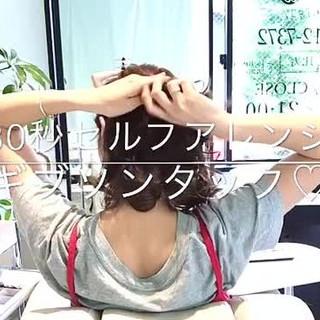 ギブソンタック セルフヘアアレンジ 女子会 デート ヘアスタイルや髪型の写真・画像