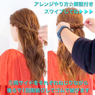 エレガント 簡単ヘアアレンジ ヘアアレンジ ロング ヘアスタイルや髪型の写真・画像