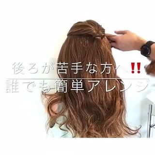デート 女子会 ロング アウトドア ヘアスタイルや髪型の写真・画像