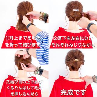 簡単ヘアアレンジ フェミニン ロング ヘアアレンジ ヘアスタイルや髪型の写真・画像 ヘアスタイルや髪型の写真・画像