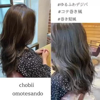 デジタルパーマ ロング ハイライト ロングヘア ヘアスタイルや髪型の写真・画像