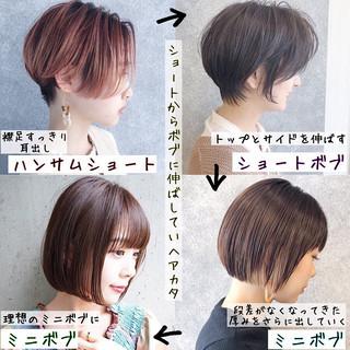 ストレート ショート 縮毛矯正 ナチュラル ヘアスタイルや髪型の写真・画像