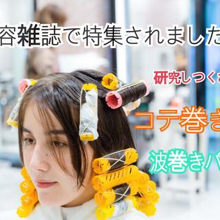 ナチュラル パーマ コテ巻き風パーマ デジタルパーマ ヘアスタイルや髪型の写真・画像