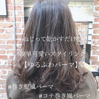 パーマ ヘアアレンジ デジタルパーマ ナチュラル ヘアスタイルや髪型の写真・画像 ヘアスタイルや髪型の写真・画像