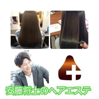 トリートメント 美髪 髪の病院 頭皮ケア ヘアスタイルや髪型の写真・画像