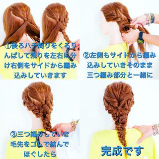 三つ編み ロング エレガント 結婚式 ヘアスタイルや髪型の写真・画像 ヘアスタイルや髪型の写真・画像