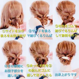 ヘアアレンジ 簡単ヘアアレンジ ロング アップスタイル ヘアスタイルや髪型の写真・画像