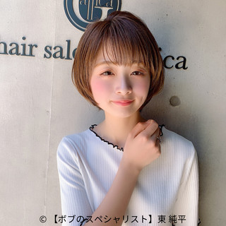 ナチュラル 簡単ヘアアレンジ ヘアアレンジ オフィス ヘアスタイルや髪型の写真・画像