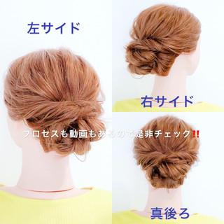フェミニン セルフアレンジ お団子 ロング ヘアスタイルや髪型の写真・画像