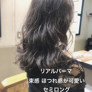 セミロング アンニュイほつれヘア パーマ デジタルパーマ ヘアスタイルや髪型の写真・画像