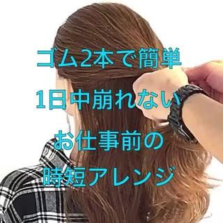 簡単ヘアアレンジ エレガント ヘアアレンジ デート ヘアスタイルや髪型の写真・画像