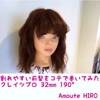 前髪あり 大人女子 こなれ感 エレガント ヘアスタイルや髪型の写真・画像
