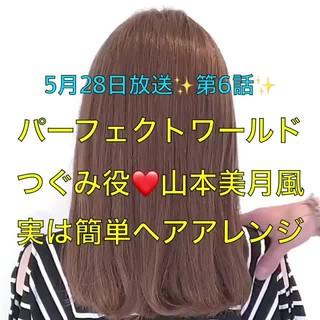 ヘアアレンジ くるりんぱ ダウンスタイル フェミニン ヘアスタイルや髪型の写真・画像