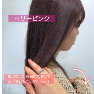 ラベンダーピンク 春ヘア ラズベリーピンク ピンクベージュ ヘアスタイルや髪型の写真・画像
