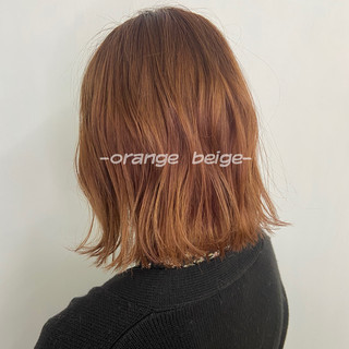 切りっぱなしボブ オレンジベージュ オレンジカラー セミロング ヘアスタイルや髪型の写真・画像
