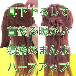簡単ヘアアレンジ ロング フェミニン ハーフアップ ヘアスタイルや髪型の写真・画像