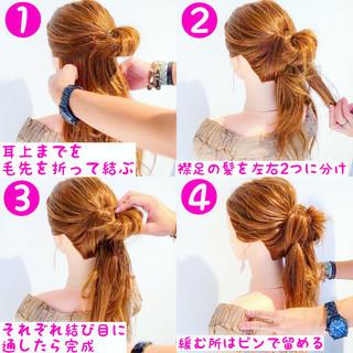 ヘアアレンジ 簡単ヘアアレンジ デート リラックス ヘアスタイルや髪型の写真・画像 ヘアスタイルや髪型の写真・画像