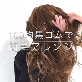 オフィス ヘアアレンジ ロング フェミニン ヘアスタイルや髪型の写真・画像