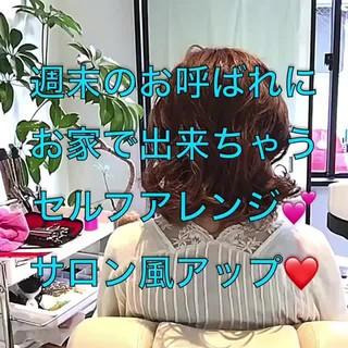フェミニン セルフヘアアレンジ 簡単ヘアアレンジ ロング ヘアスタイルや髪型の写真・画像 ヘアスタイルや髪型の写真・画像