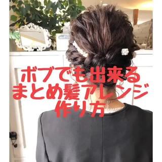 ミディアム 簡単ヘアアレンジ ナチュラル 結婚式 ヘアスタイルや髪型の写真・画像
