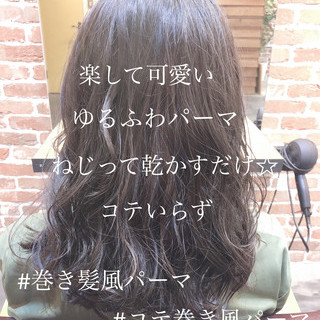 アンニュイほつれヘア ナチュラル 簡単ヘアアレンジ パーマ ヘアスタイルや髪型の写真・画像 ヘアスタイルや髪型の写真・画像