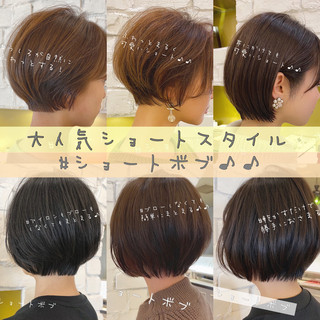 ミニボブ ショートヘア ハンサムショート ショート ヘアスタイルや髪型の写真・画像