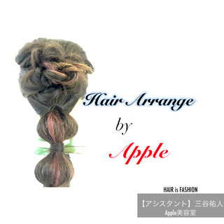 黒髪 大人かわいい ロング ヘアアレンジ ヘアスタイルや髪型の写真・画像